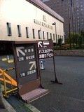 駐車場案内板