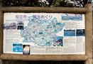 東海道・池鯉鮒宿の本陣?