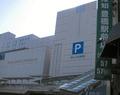 豊橋駅ビル駐車場とも提携