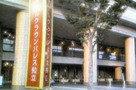 知立駅から徒歩3分・旧東海道から車で1分