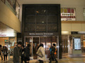 豊橋駅2階通路に別天地への入口が・・・