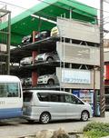 ホテル提携駐車場