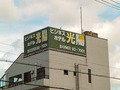 公共施設に至近の便利なホテル
