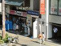 新大阪駅東口からホテル入口を見下ろす