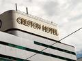 文化とファッションの拠点ホテル