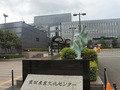 豊田産業文化センターと隣接