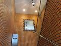マドモアゼルへの階段