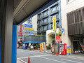 新幹線口からホテルを望む