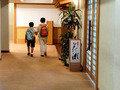 5階・日本料理店入口