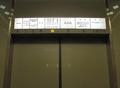 わかりやすいエレベーター階表示ランプ