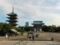 覚王山日泰寺までひと歩き