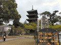 八事山興正寺の境内に隣接