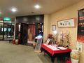 2階・中国料理レストラン