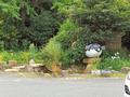招福(フク)庭園