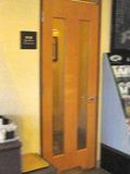 フロントロビーの喫煙室