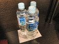 天然水のサービス