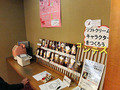 ホテル主催・ソフトクリームキャラクターコンテスト