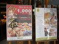 1000円☆飲茶バイキング