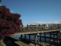 凄い混雑した渡月橋
