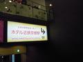 近鉄京都駅に直結してます。