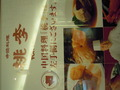 中華料理も・・・