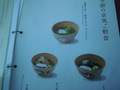 京都人気ナンバー1の抹茶パフェ メニュー6
