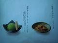 京都人気ナンバー1抹茶パフェメニュー14