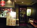ホテルからすぐの大阪たこ焼きやさん