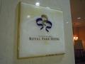 ホテルのロゴ