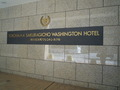 ホテル1階入り口です。