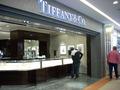 成田空港のテイファニーの免税店です。
