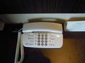 電話です。
