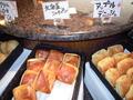 北海道ミルクパンです。