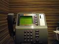 ロビー階の公衆電話です。