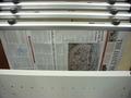 朝刊も置いてありました。
