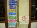 禁煙です。