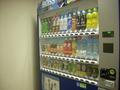 ジュースの自動販売機です。