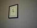 お部屋の絵です。