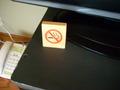 禁煙ルームです。
