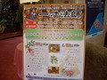 3500円プラン。