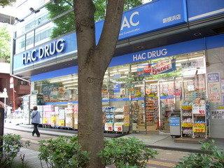 HAC DRUG