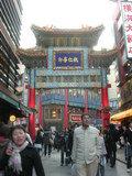 おなじみ中華街です。