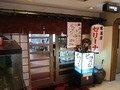 ホテル1Fにある居酒屋レストラン