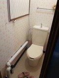 1Fの共同トイレの様子