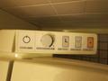 洗浄機付きトイレの機能