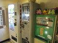 自動販売機があります。