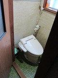 1F共用トイレの様子