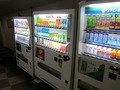 らいちょう館サイドの自販機の様子