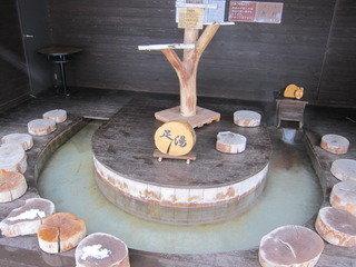 近隣の足湯の様子