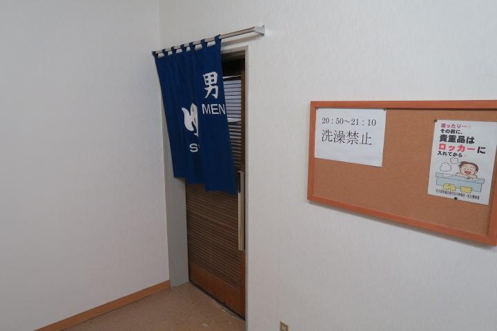 館内温泉入口の様子